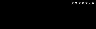ジブンオフィス[Colony]
